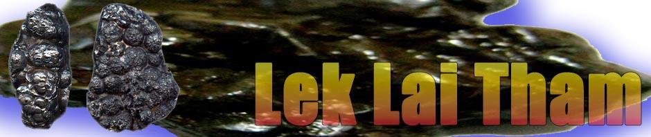 LekLai_Tham_CaveLekLai2